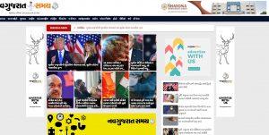 To Advertise on Navgujarat Samay Digital Platforms